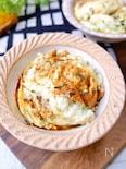 フライパンで絶品副菜♡『長芋のねぎとろ焼き』