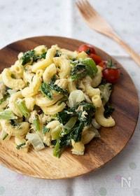 『『ほうれん草とツナのカレーマカロニサラダ』#作り置き#お弁当』