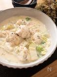 和風のヘルシークリーム♡白菜と鶏団子の白だし豆乳スープ