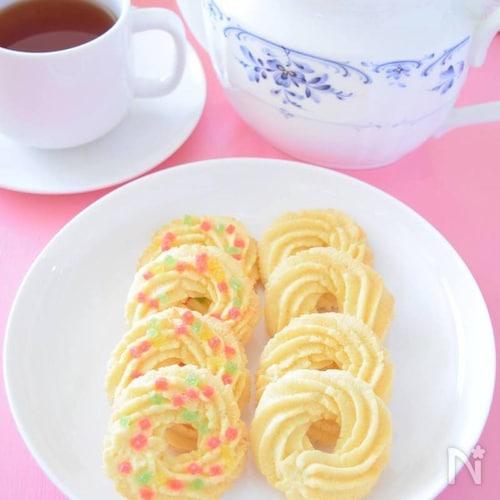 『絞り出しクッキー』お菓子の基本レシピ♡
