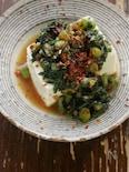 かけるだけで野菜一食分☆炒め春菊のナムル風ソース