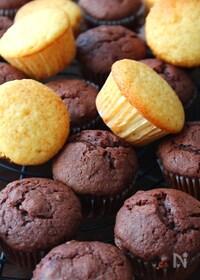 『オイルで作るプチ・カップケーキ。チョコ。』