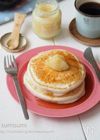 『米粉のふんわりパンケーキ』