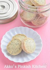 『紅茶のクッキー アールグレイの香り』