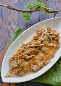 『レンジで簡単!鶏肉と舞茸のコク旨クリーム煮』