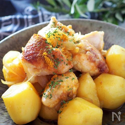 ご飯がススム*しっとり鶏むね肉で鶏じゃが*カレー風味