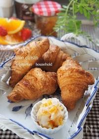 『ココナッツ八朔マーマレードバター 』