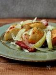 里芋のジャーマンポテト