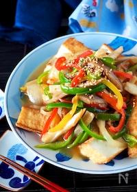 『【主菜になる厚揚げ】厚揚げのステーキ*野菜たっぷりの南蛮だれ』