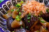 【悪魔の味噌焼きレシピ!!】ナスとこんにゃくの味噌焼き
