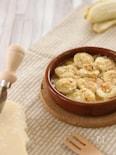 パルジジャーノ レッジャーノとバナナでホットなデザート