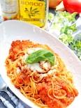 【絶品&本格トマトパスタ】本場イタリアの味を完全再現♪