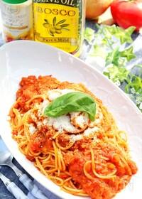 『【絶品&本格トマトパスタ】本場イタリアの味を完全再現♪』