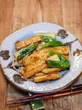 竹輪とシシトウ の甘辛炒め