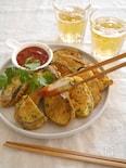 鶏むね肉と茄子のカレーハーブピカタ