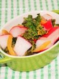 オレンジピールdeレディース大根と菜の花の甘酢漬け