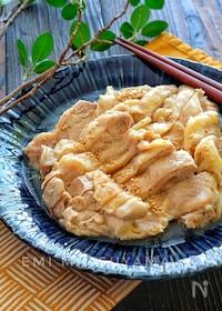 『簡単!しっとり!*さっぱり煮鶏*』