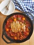 LODGEスキレットで!鶏肉と夏野菜ごろごろトマトソース