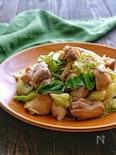 鶏肉とキャベツの塩昆布レモンマヨ炒め