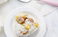 【幼児食】ウインナーとコーンのバター風味おにぎり