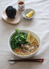 『牡蠣とレモンの酸辣湯麺。』