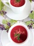 ビーツとキヌアのスープ