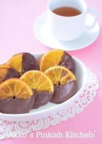 『『オランジェショコラ』♡ショコラティエのオレンジチョコレート』