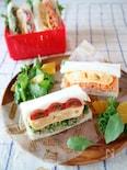お麩でふわとろたまごのサンドイッチ