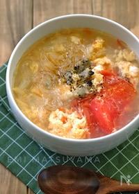 『あさり缶で*あさりとトマトと卵の旨塩春雨スープ*』
