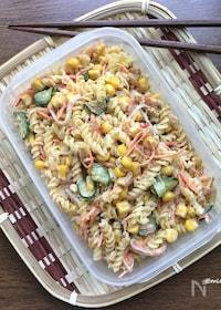 『【作り置き】野菜たっぷり♡スイチリ+マヨ♡マカロニサラダ♡』