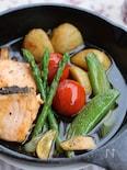 春野菜と鮭のアヒージョ
