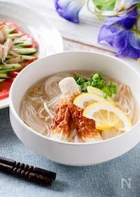『節約!アジアン素麺』