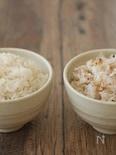 【テクニック】雑穀ごはんと白米をひとつの炊飯器で炊く方法