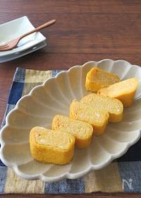 『お弁当に人気◎明太子バターしょうゆの卵焼き』
