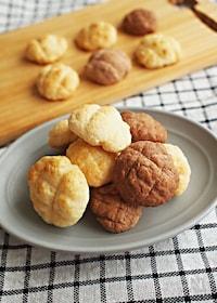 『【HMで簡単に】ミニメロンパンクッキー -離乳食完了期から-』