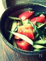 きゅうりとトマトのナムル♪