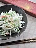 大根とカニカマの柚子胡椒マヨ和え