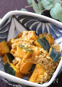 『ほっこり和のおかず♡かぼちゃとひき肉の旨味噌炒め煮』