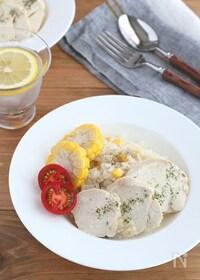 『炊飯器で同時調理!とうもろこしと鶏むね肉のバターライス』