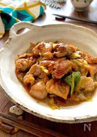 『簡単で美味しいから定番になる【鶏モモとキャベツの和風旨煮】』