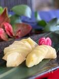 隼人瓜の味噌漬け