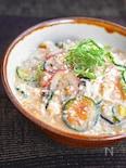 【夏バテ対策】冷汁サラダフィッシュで簡単!