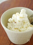 北海道牛乳で♪フレッシュ塩レモンチーズ