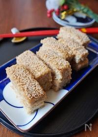 『我が家のおせち・豆腐入り松風焼』