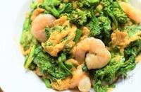 【ごはんが進む!】海老と菜の花の玉子オイスターソース炒め