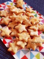 ベビーおやつ♬歯固めクッキー