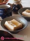 手作りジーマーミ豆腐