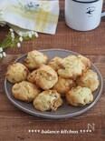 くるみのソフトクッキー。バターを練らないので楽チン!