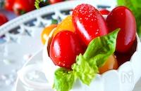 【塩で甘くなる】カラフルトマトのはちみつ塩マリネ