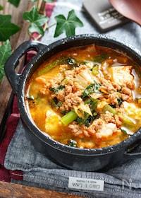 『豚ひき肉と小松菜のチゲ風おかずスープ【#簡単 #包丁不要 】』